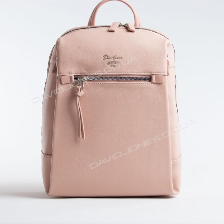 Жіночий рюкзак CM5343T pink
