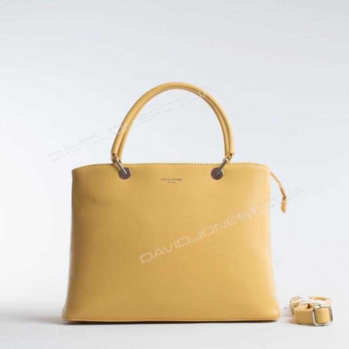 Жіноча сумка CM5704 yellow
