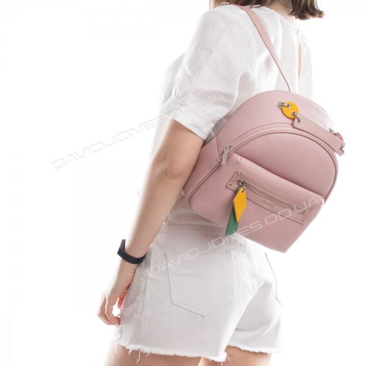 Жіночий рюкзак CM5624T pink