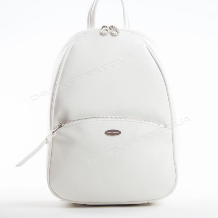 Жіночий рюкзак CM5604T white