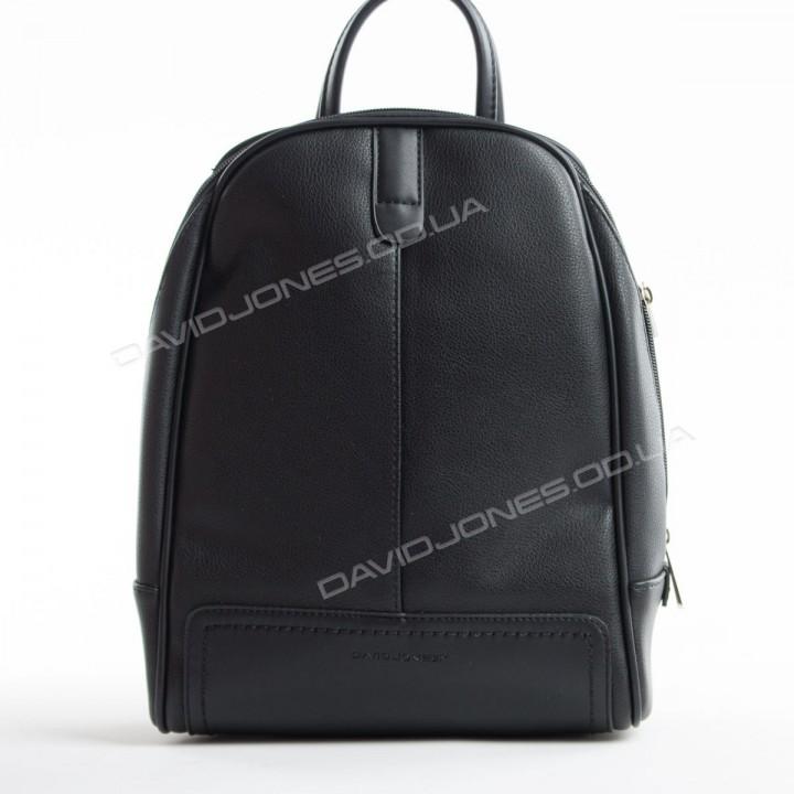 Жіночий рюкзак CM5713T black