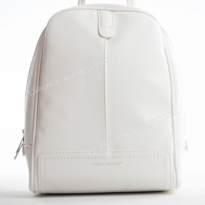 Жіночий рюкзак CM5713T white