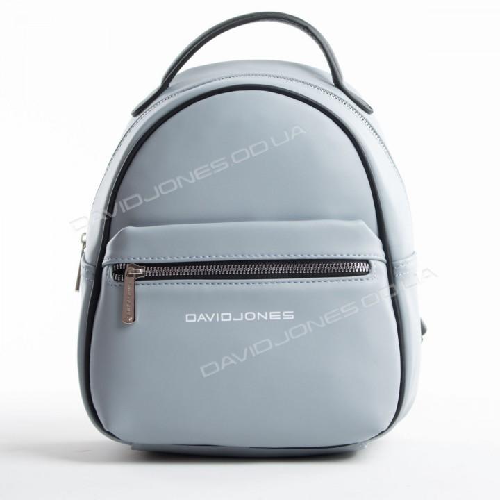 Жіночий рюкзак 6208-3T pale blue