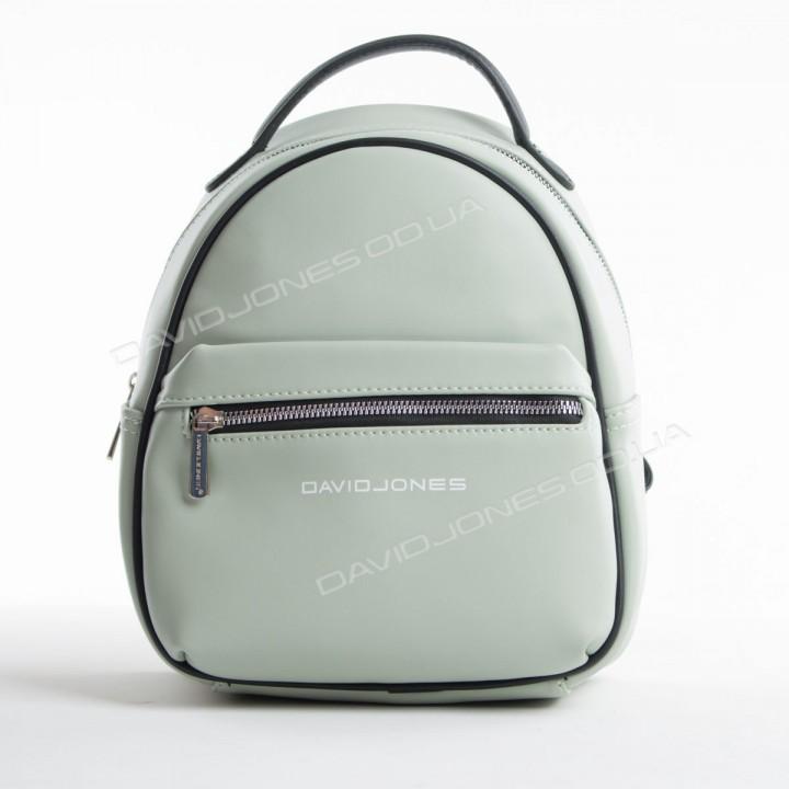 Жіночий рюкзак 6208-3T pale green