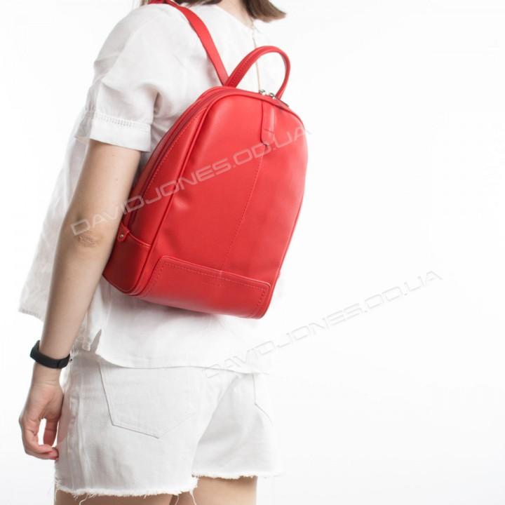 Жіночий рюкзак CM5713T red