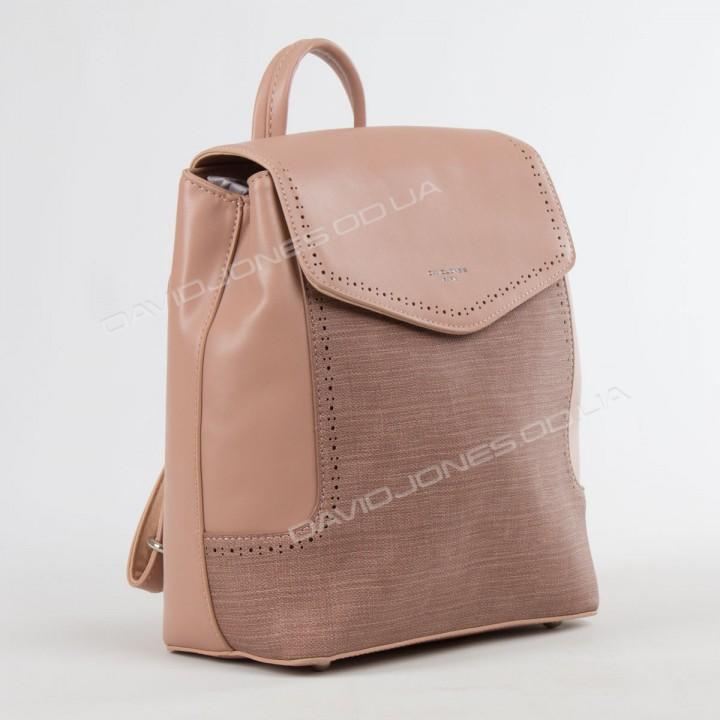 Жіночий рюкзак SF014 pink