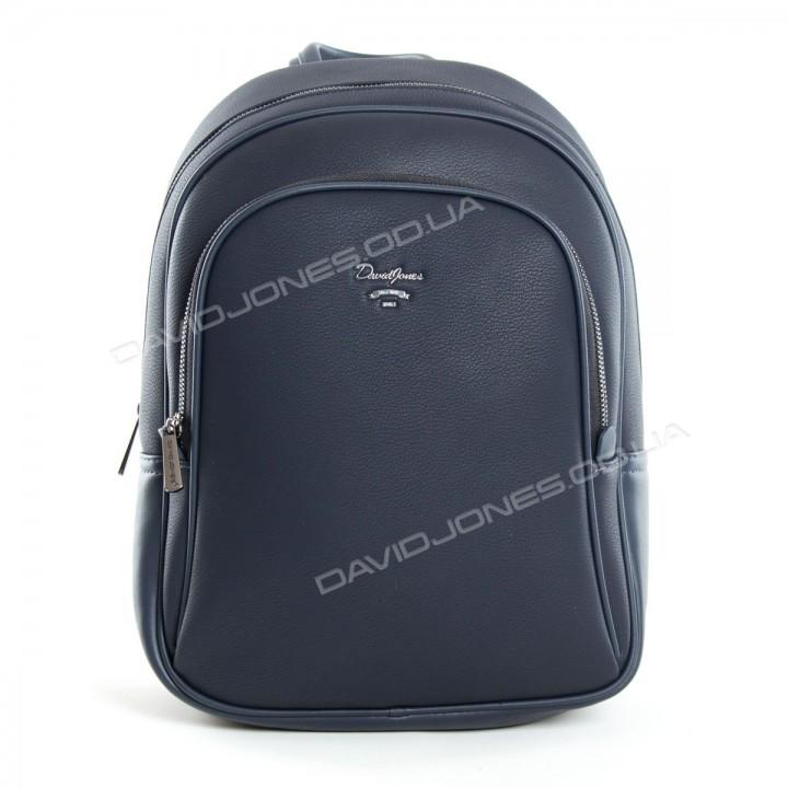 Жіночий рюкзак CM5323T dark blue