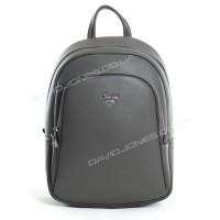 Жіночий рюкзак CM5323T dark gray