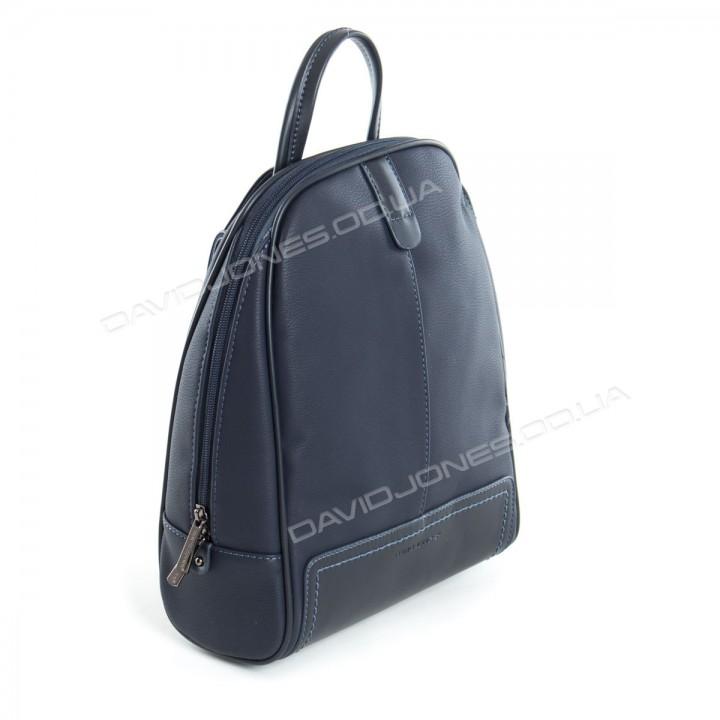 Жіночий рюкзак CM5433T dark blue