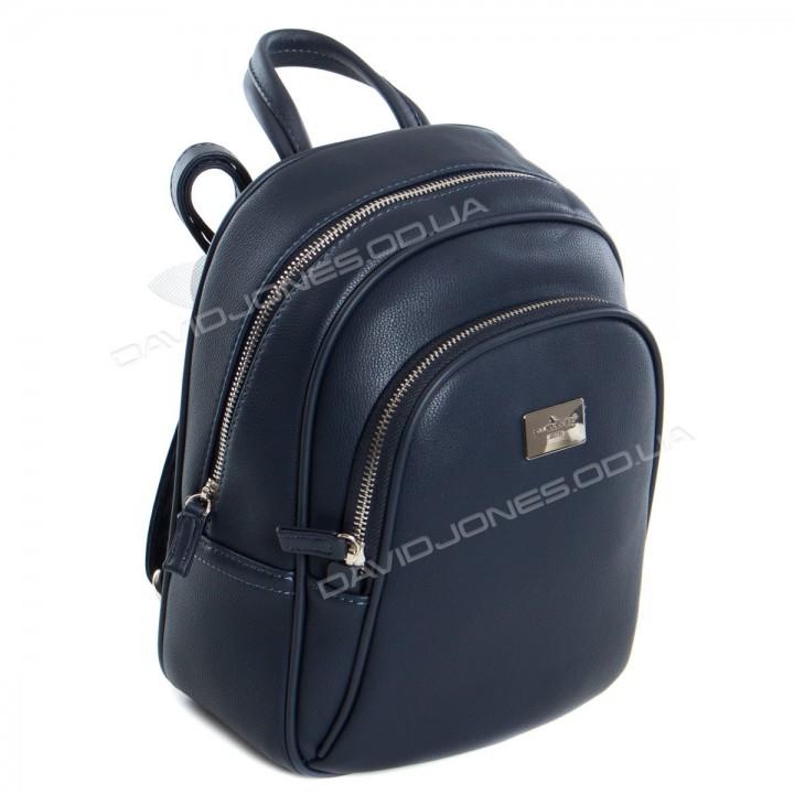 Жіночий рюкзак CM3933T dark blue