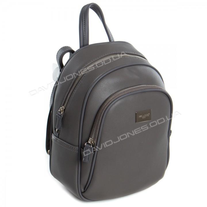 Жіночий рюкзак CM3933T dark gray