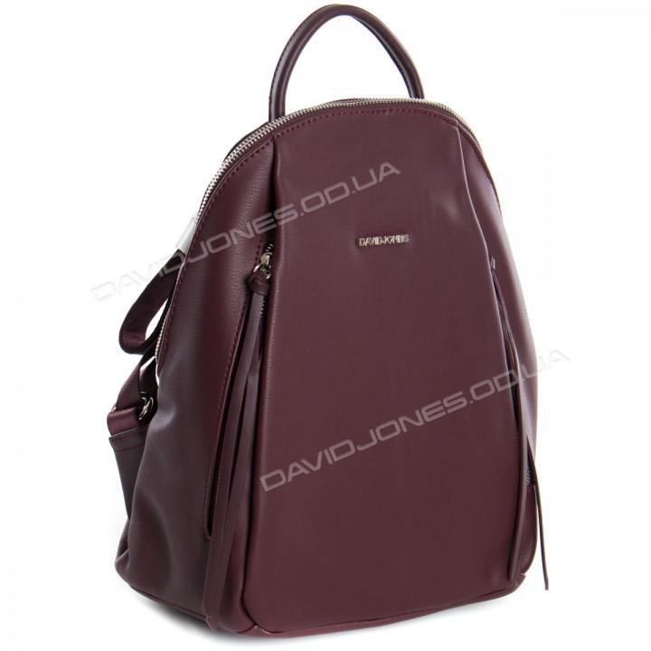 Жіночий рюкзак 6218-3T dark purple