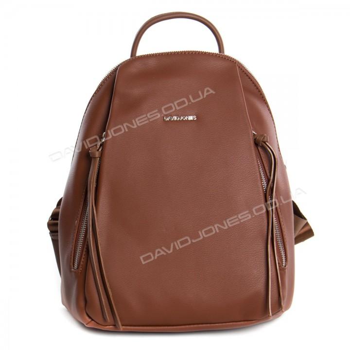 Жіночий рюкзак 6218-3T cognac