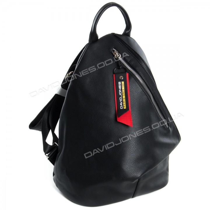 Жіночий рюкзак CM5888T black