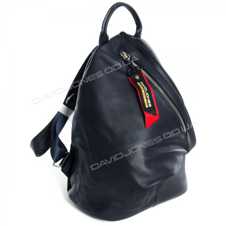 Жіночий рюкзак CM5888T dark blue