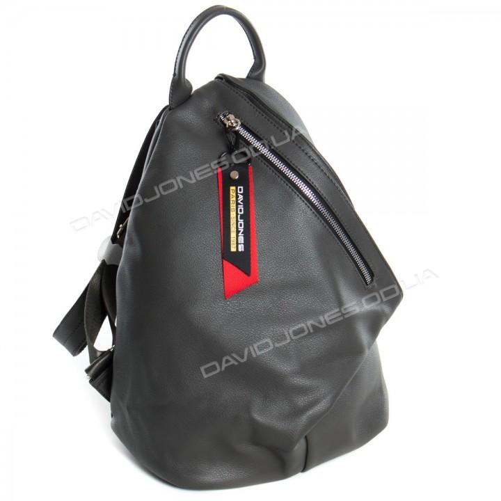 Жіночий рюкзак CM5888T dark gray