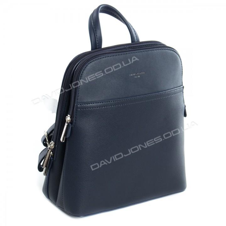 Жіночий рюкзак 6221-2T dark blue