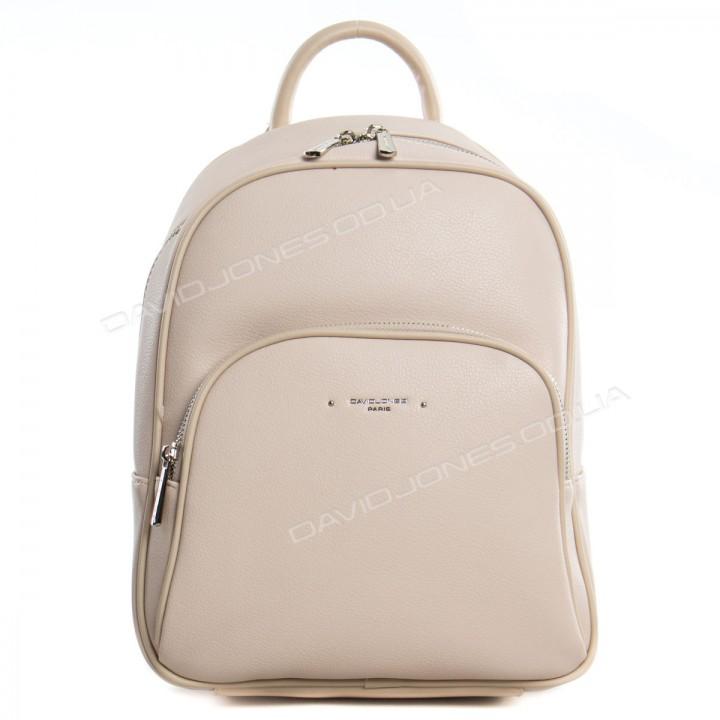 Жіночий рюкзак SF009 beige