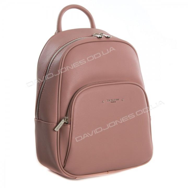 Жіночий рюкзак SF009 pink