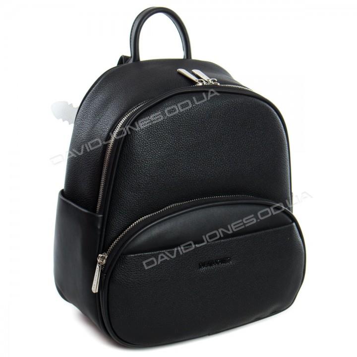 Жіночий рюкзак SF010 black