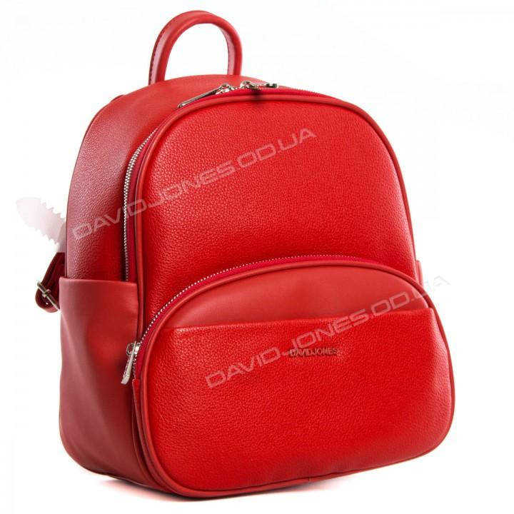 Жіночий рюкзак SF010 red