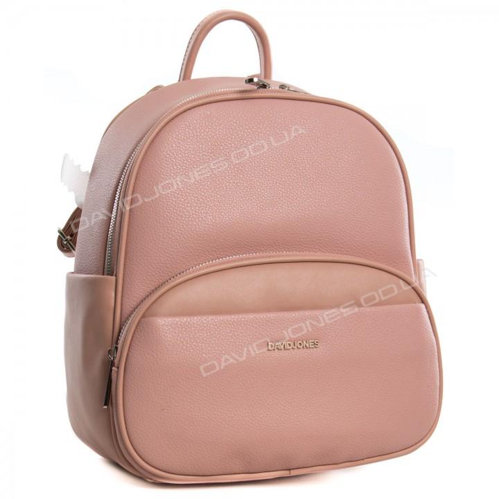 Жіночий рюкзак SF010 pink