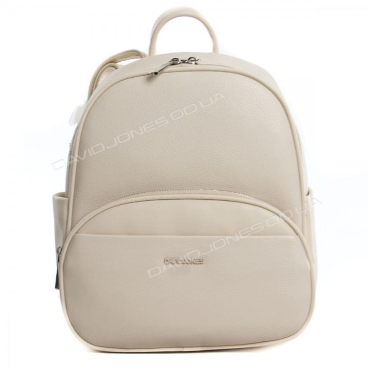 Жіночий рюкзак SF010 beige