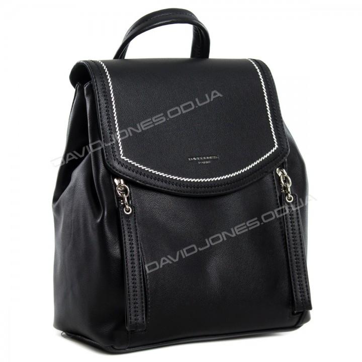 Жіночий рюкзак SF008 black