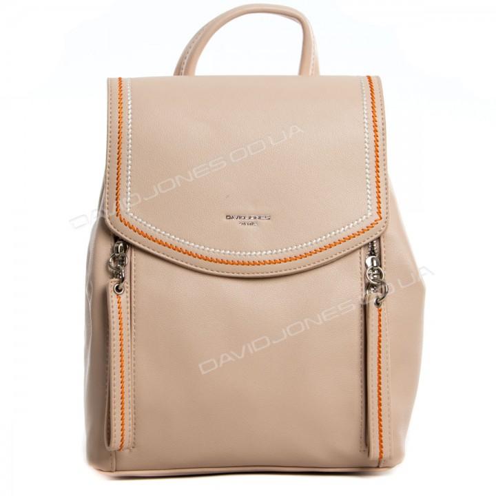 Жіночий рюкзак SF008 natural