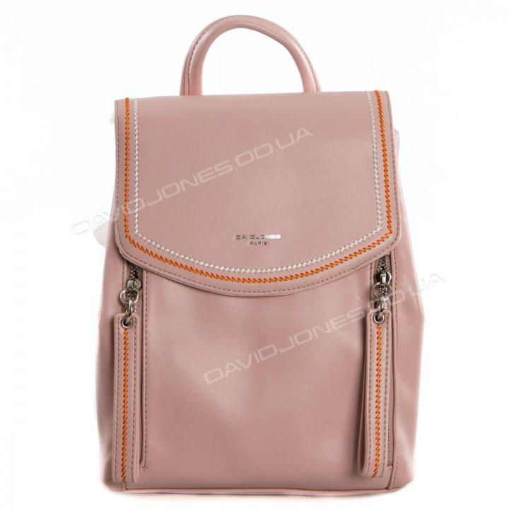 Жіночий рюкзак SF008 pink