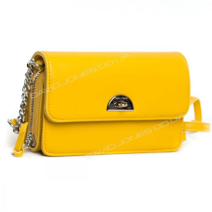 Клатч-гаманець CM6005T yellow