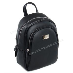 Жіночий рюкзак CM3933T black