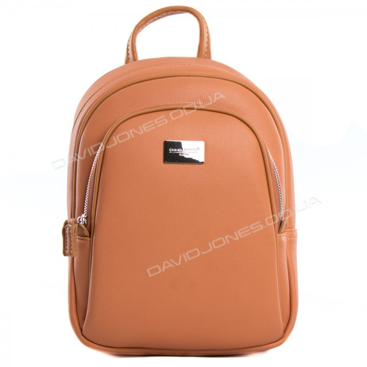 Жіночий рюкзак CM3933T coral