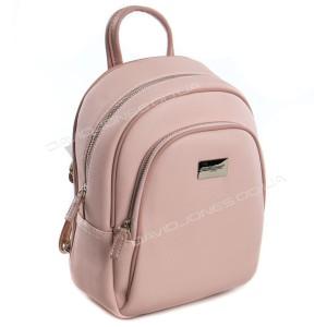 Жіночий рюкзак CM3933T pink