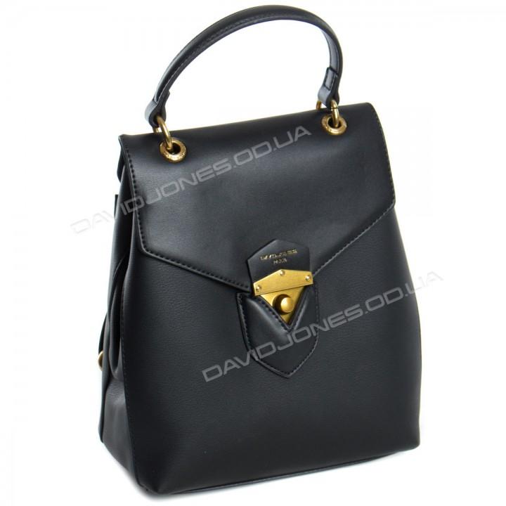 Жіночий рюкзак 6226-2T black