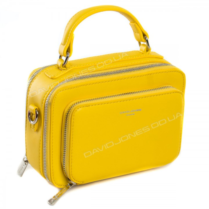 Клатч CM3966T yellow