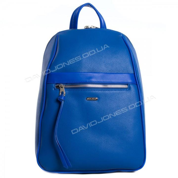 Жіночий рюкзак CM6025T electric blue