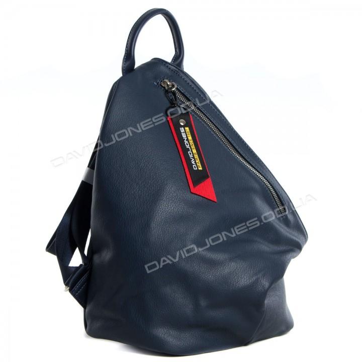 Жіночий рюкзак CM6008 navy blue