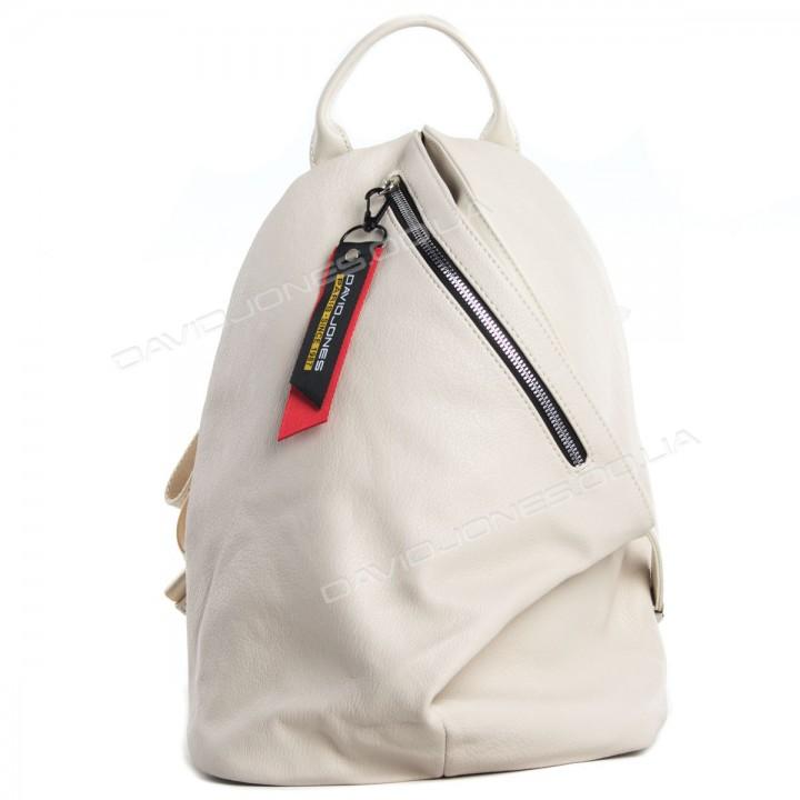 Жіночий рюкзак CM6008 beige