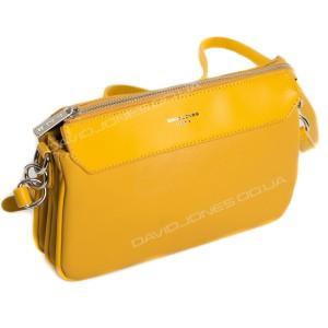 Клатч CM6094T yellow