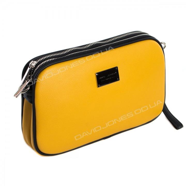 Клатч CM5666T yellow