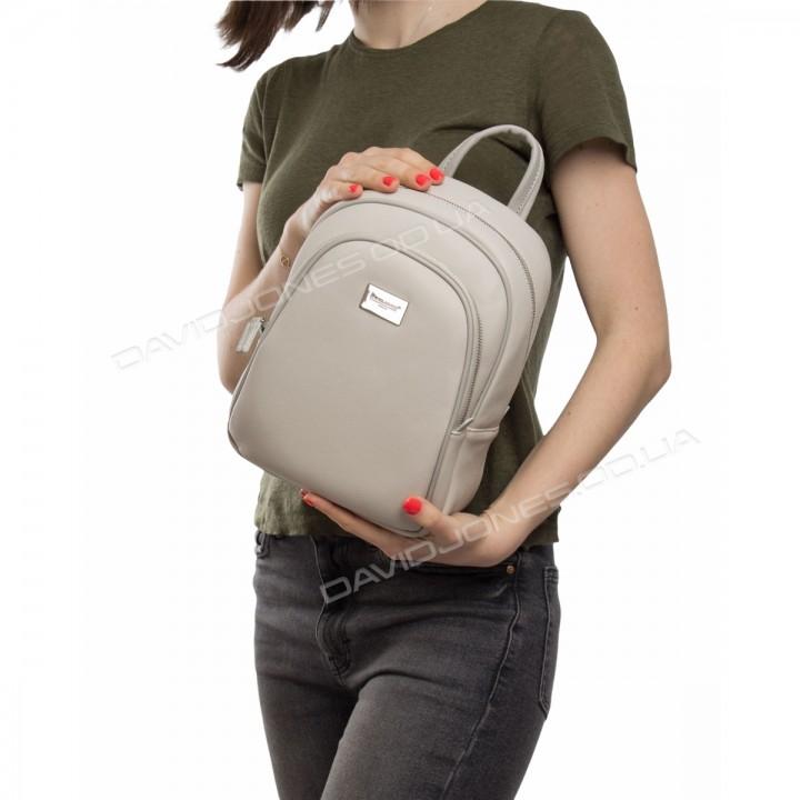 Жіночий рюкзак CM3933T beige