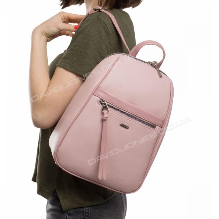 Жіночий рюкзак CM6025T pink