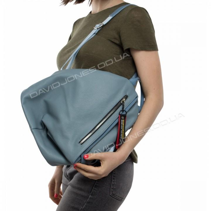 Жіночий рюкзак CM6008 light blue
