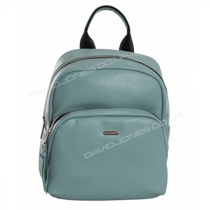 Жіночий рюкзак CM6072 tiffany blue