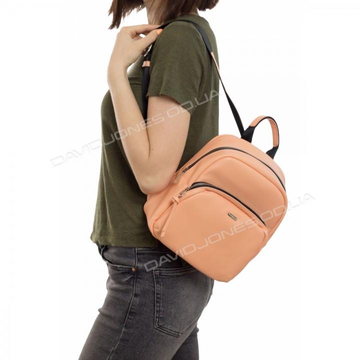 Жіночий рюкзак CM6072 peach