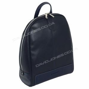 Жіночий рюкзак CM6014T dark blue