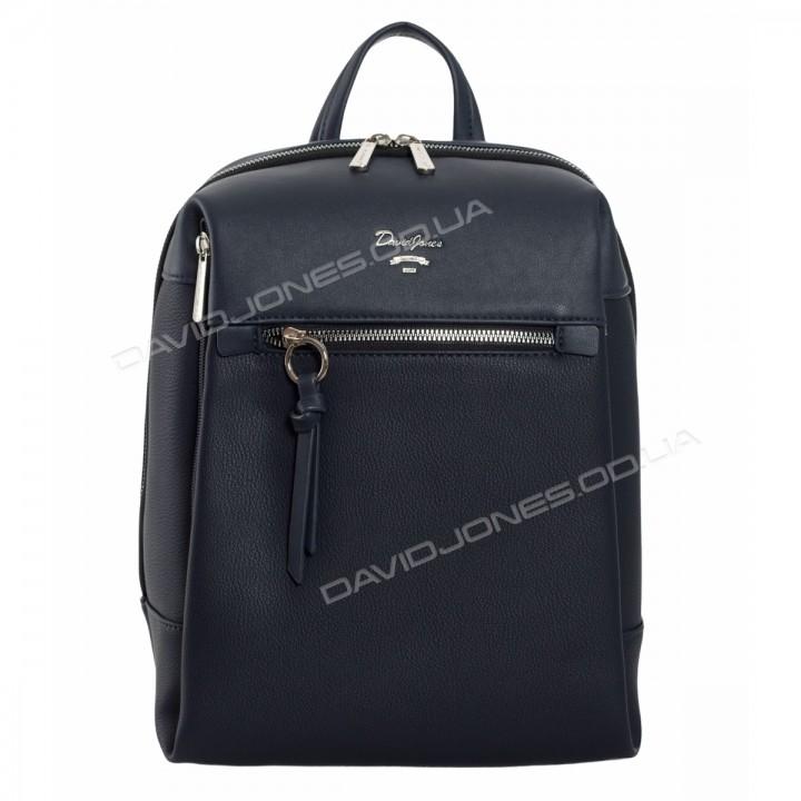 Жіночий рюкзак CM5748T dark blue