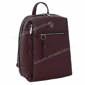 Жіночий рюкзак CM5748T dark bordeaux