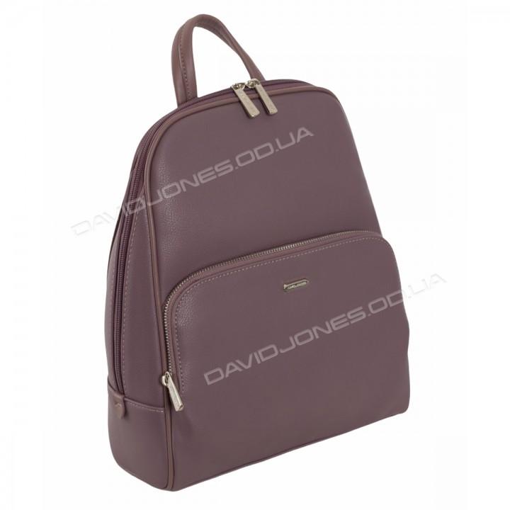 Жіночий рюкзак CM5485T dark pink